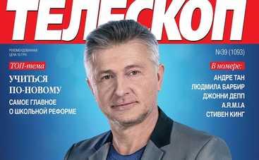 Станислав Боклан: В новом сезоне «Коли ми вдома» станет больше жизни