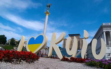 Куда пойти в Киеве на выходных 23-24 сентября (афиша)