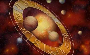 Гороскоп на неделю с 25 сентября по 1 октября 2017 для всех знаков Зодиака