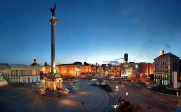 Куда пойти в Киеве на выходных 30 сентября - 1 октября (афиша)