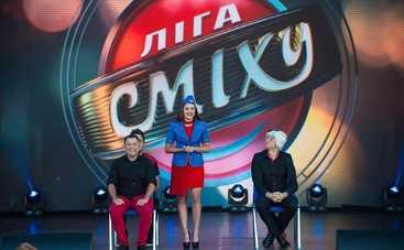 Лига Смеха-3: смотреть выпуск онлайн (эфир от 29.09.2017)