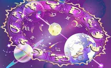 Гороскоп на Октябрь 2017 года для всех знаков Зодиака