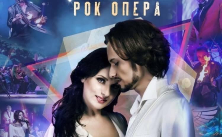 В Киеве презентуют рок-оперу «Орфей и Эвридика навсегда»