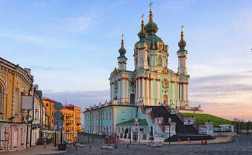 Куда пойти в Киеве на выходных 21-22 октября (афиша)