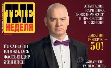 Евгений Кошевой: станцевал гопак для «Слуги народа-2»