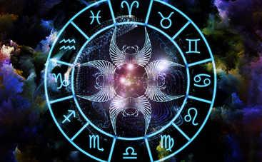 Гороскоп на Ноябрь 2017 года для всех знаков Зодиака