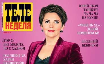 Елена Фроляк: хозяйка маленькой крепости