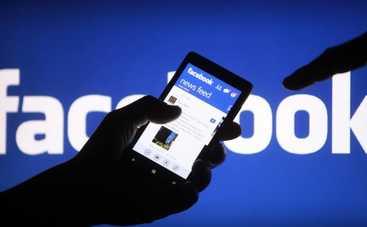 Facebook собирает голые фото своих пользователей