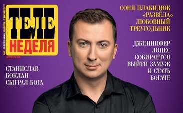 Валерий Жидков: Мы с женой научились решать проблемы без скандала