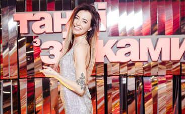 Надя Дорофеева заинтриговала новой татуировкой