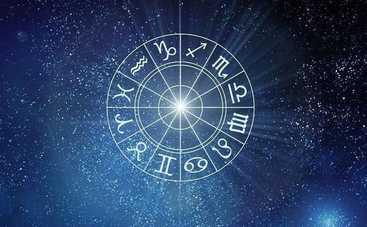 Гороскоп на неделю с 4 по 10 декабря 2017 для всех знаков Зодиака