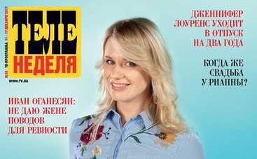 Алена Алымова: В жизни я не блондинка