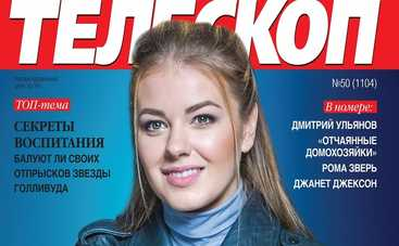 Олеся Фаттахова: Какое же кино без любви?
