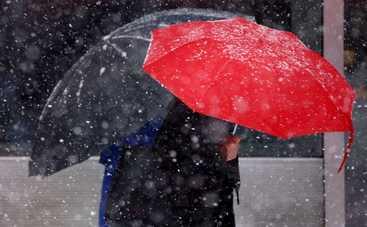 Сегодня в Украине будет холодно и мокро