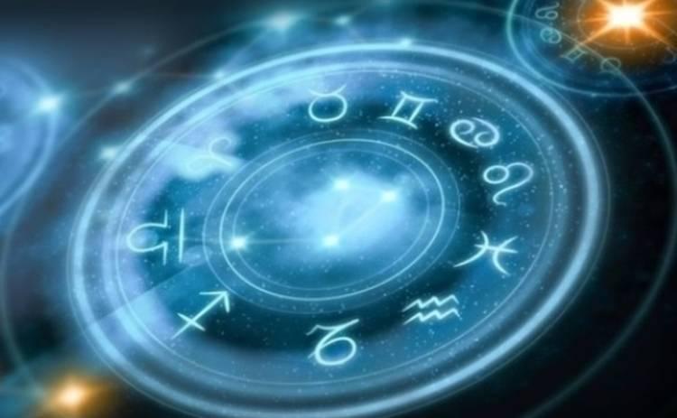 Гороскоп на 10 декабря 2017 для всех знаков Зодиака