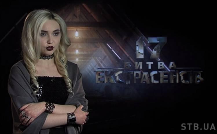 Битва экстрасенсов-17: смотреть 11 выпуск онлайн (эфир от 10.12.2017)