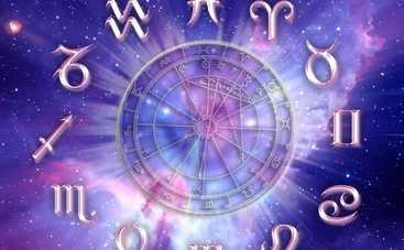 Гороскоп на неделю с 11 по 17 декабря 2017 для всех знаков Зодиака