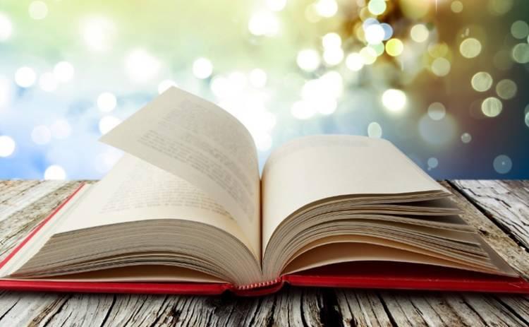 ТОП-5 новых книг о главном