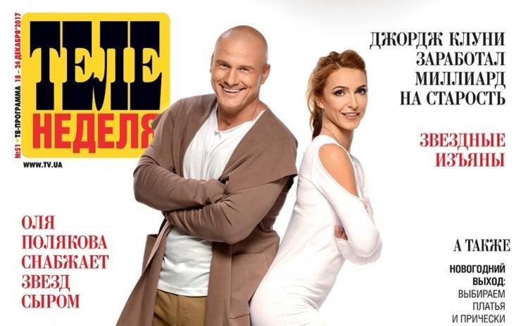 Марина и Вячеслав Узелковы соперничают только в шоу