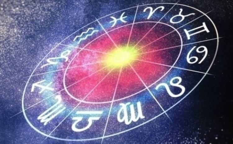 Гороскоп на 16 декабря 2017 для всех знаков Зодиака