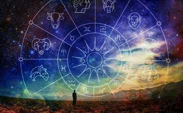 Гороскоп на неделю с 18 по 24 декабря 2017 для всех знаков Зодиака