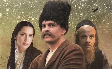 В украинский прокат выходит фильм для всей семьи «Казка про гроші»