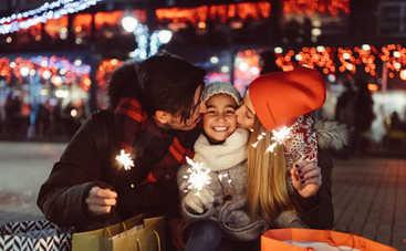 Новый год-2018: как и где встретить праздник