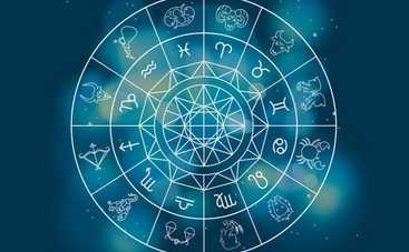 Гороскоп на 22 декабря 2017 для всех знаков Зодиака