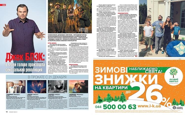 kvartal-95-ispolnyaet-zhelaniya-vmesto-deda-moroza-3