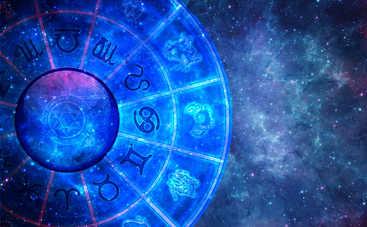 Гороскоп на 25 декабря 2017 для всех знаков Зодиака