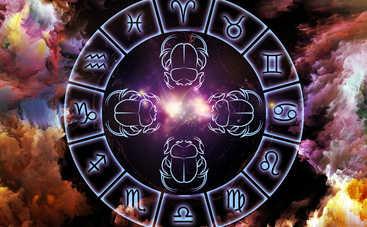 Гороскоп на неделю с 25 по 31 декабря 2017 для всех знаков Зодиака