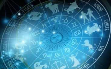 Гороскоп на 28 декабря 2017 для всех знаков Зодиака
