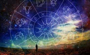 Гороскоп на 30 декабря 2017 для всех знаков Зодиака