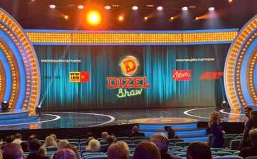Дизель-шоу: смотреть выпуск онлайн (эфир от 31.12.2017)