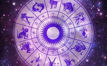 Гороскоп на неделю с 1 по 7 января 2018 для всех знаков Зодиака