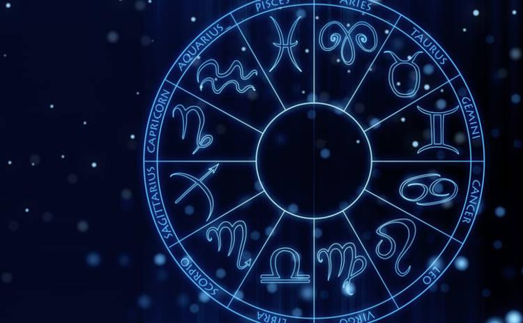 Гороскоп на 4 января 2018 для всех знаков Зодиака