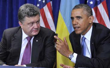 Барак Обама и Петр Порошенко назвали любимые песни 2017 года