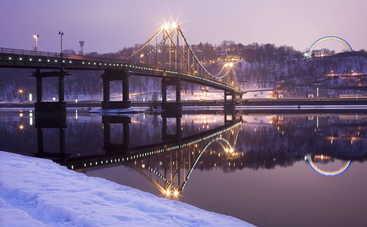Куда пойти в Киеве на выходных 13-14 января 2018 года (афиша)