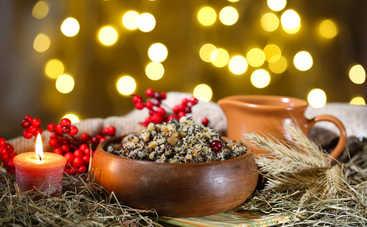 Что обязательно нужно успеть сделать в Рождественский сочельник