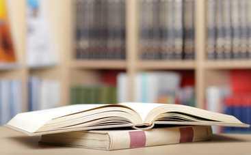 5 книг, с которых стоит начать новый год