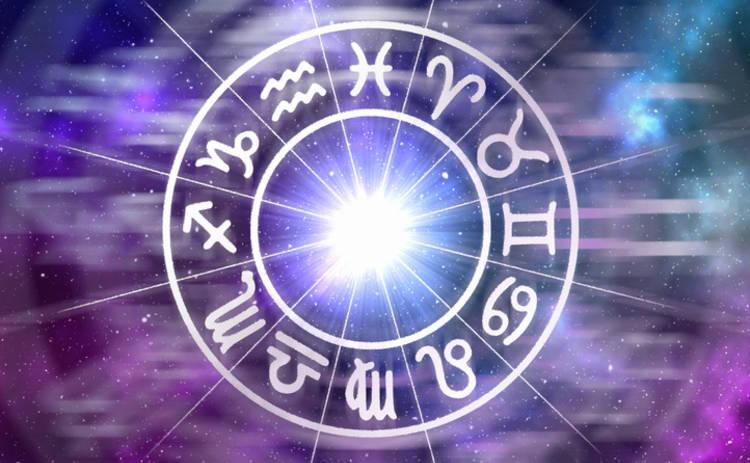 Гороскоп на 11 января 2018 для всех знаков Зодиака