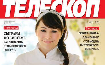 Даша Малахова: Секрет моей молодости — больше улыбаться