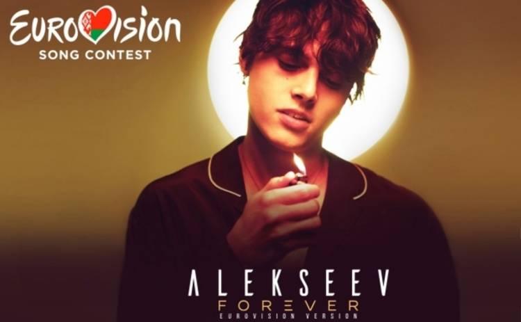 ALEKSEEV презентовал песню для Евровидения-2018