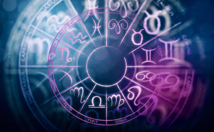 Гороскоп на 12 января 2018 для всех знаков Зодиака