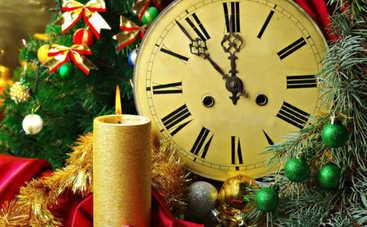 Старый Новый год-2018: история и традиции