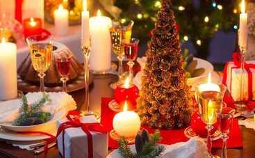 Что обязательно нужно приготовить на Старый Новый год