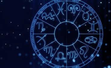 Гороскоп на неделю с 15 по 21 января 2018 для всех знаков Зодиака