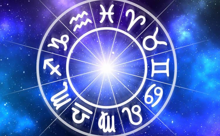 Гороскоп на 17 января 2018 для всех знаков Зодиака