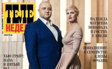 Егор Крутоголов: Мы с женой — команда