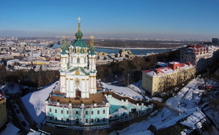 Куда пойти в Киеве на выходных 20-21 января 2018 года (афиша)